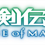 seiken densetsu rise of mana logo