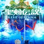 seiken densetsu rise of mana visual