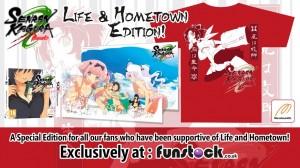 senran-kagura-life-and-hometown-edition