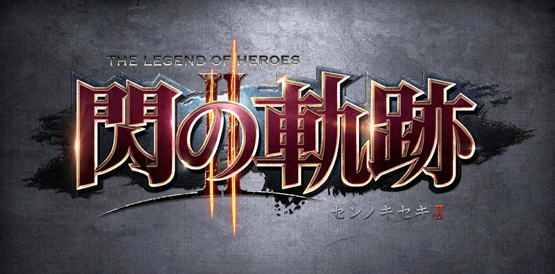 the legend of heroes sen no kiseki 2 cover