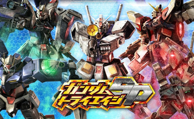 gundam try age sp cover