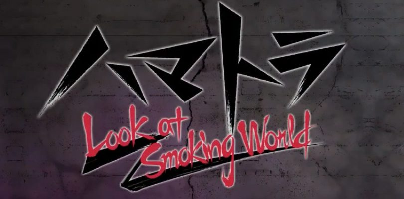 hamatora look at smoking world 3ds cover