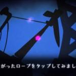 hotaru no nikki 03