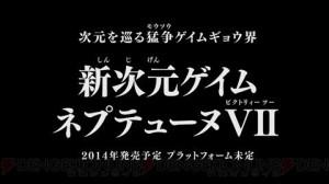 hyperdimension-neptunia-victory-ii-02