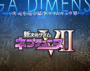 hyperdimension neptunia victory ii cover