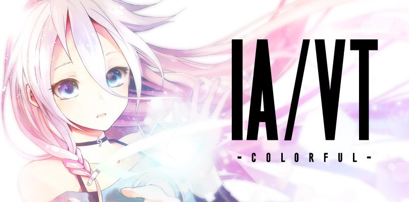 ia vt colorful cover def