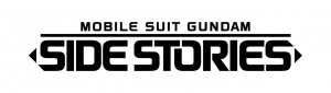 mobile-suit-gundam-side-stories-01