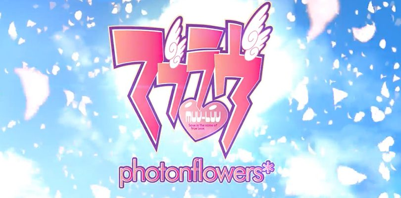 muv luv photon flowers cover
