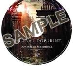 natural doctrine 03