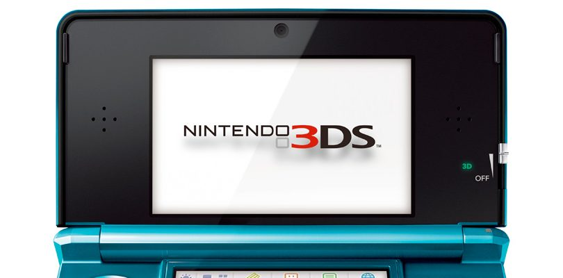 nintendo 3DS aqua blue cover