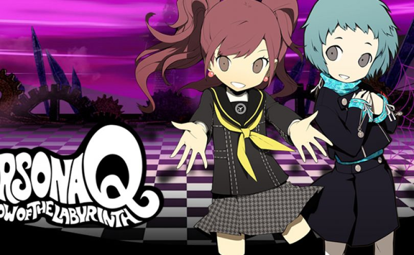 persona q shadow of the labyrinth fuuka rise cover