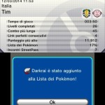 pokemon link battle nintendo 3ds 12