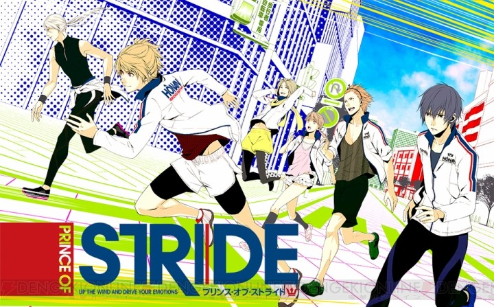 prince-of-stride-01