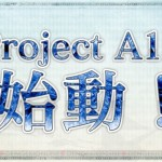project a 16 atelier 02
