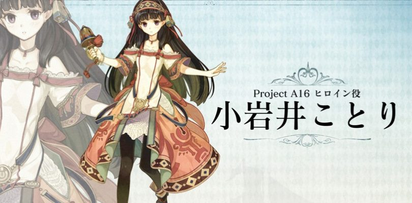 project a 16 atelier cover