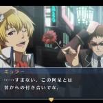 the legend of heroes ao no kiseki evolution 01