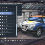 the legend of heroes ao no kiseki evolution 02