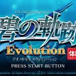 the legend of heroes ao no kiseki evolution 03