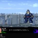 3rd super robot wars z jigoku hen 08
