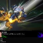 3rd super robot wars z jigoku hen 11