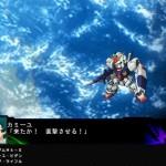3rd super robot wars z jigoku hen 12