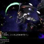 3rd super robot wars z jigoku hen 20