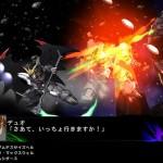3rd super robot wars z jigoku hen 21