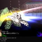 3rd super robot wars z jigoku hen 23