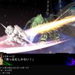 3rd super robot wars z jigoku hen 24