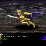 3rd super robot wars z jigoku hen 32
