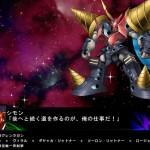 3rd super robot wars z jigoku hen 35