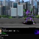 3rd super robot wars z jigoku hen 36