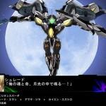 3rd super robot wars z jigoku hen 39