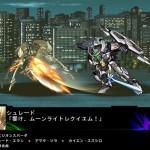 3rd super robot wars z jigoku hen 40