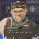 atelier shallie alchemists of the dusk sea 32
