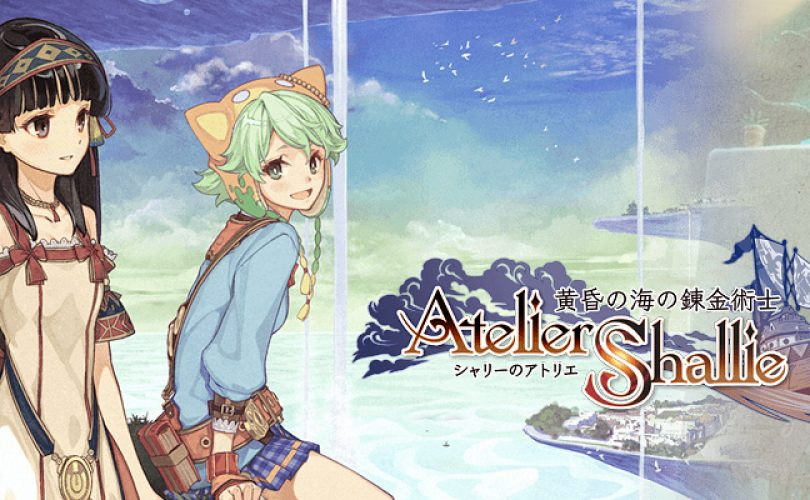 atelier shallie cover def