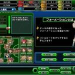 inazuma eleven online screenshot 01