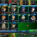 inazuma eleven online screenshot 07