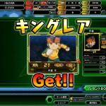 inazuma eleven online screenshot 08