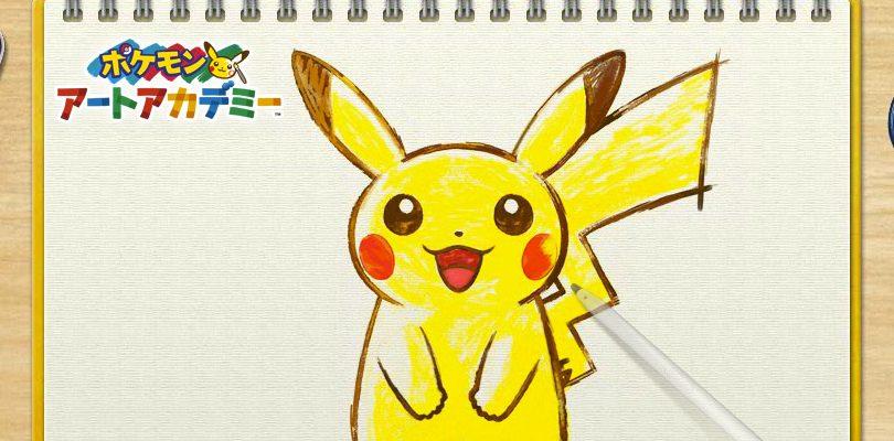 pokemon art academy cover