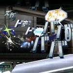 short peace ranko tsukigime longest day screenshot 22