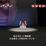 short peace ranko tsukigime longest day screenshot 25