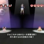 short peace ranko tsukigime longest day screenshot 26