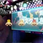 short peace ranko tsukigime longest day screenshot 29