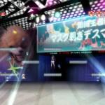 short peace ranko tsukigime longest day screenshot 32