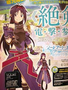 sword-art-online-hollow-fragment-yuuki-konno