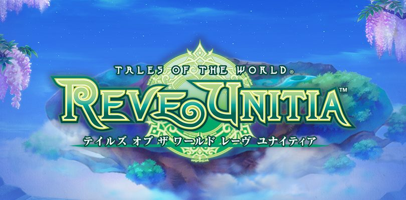tales of the world reve unitia cover