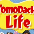 tomodachi life cover