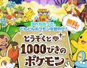 1000 pokemon cover