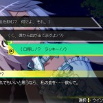 akiba trip undead and undressed screenshot 01